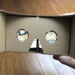 VRゴーグルが100円って!安すぎCardboardを試してみた。