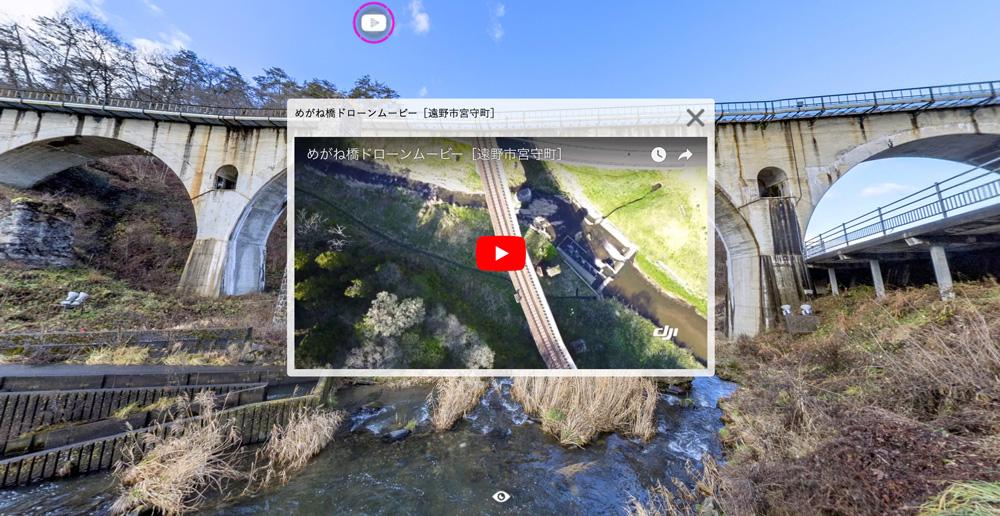 panoramaVRα 動画再生