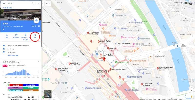 Googleマップ 盛岡駅